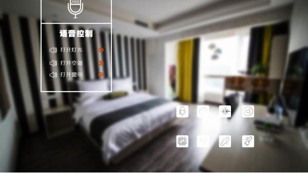 酒店客控系统在酒店中的智能化